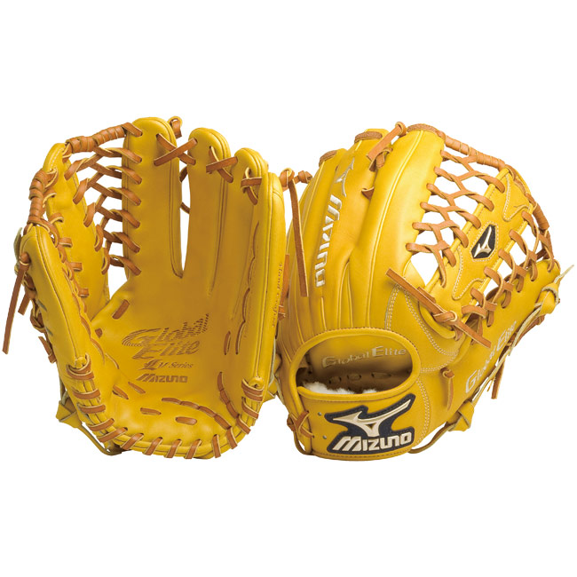 "Mizuno Global Elite VOP Baseball Glove 12.75"" GGE7V"