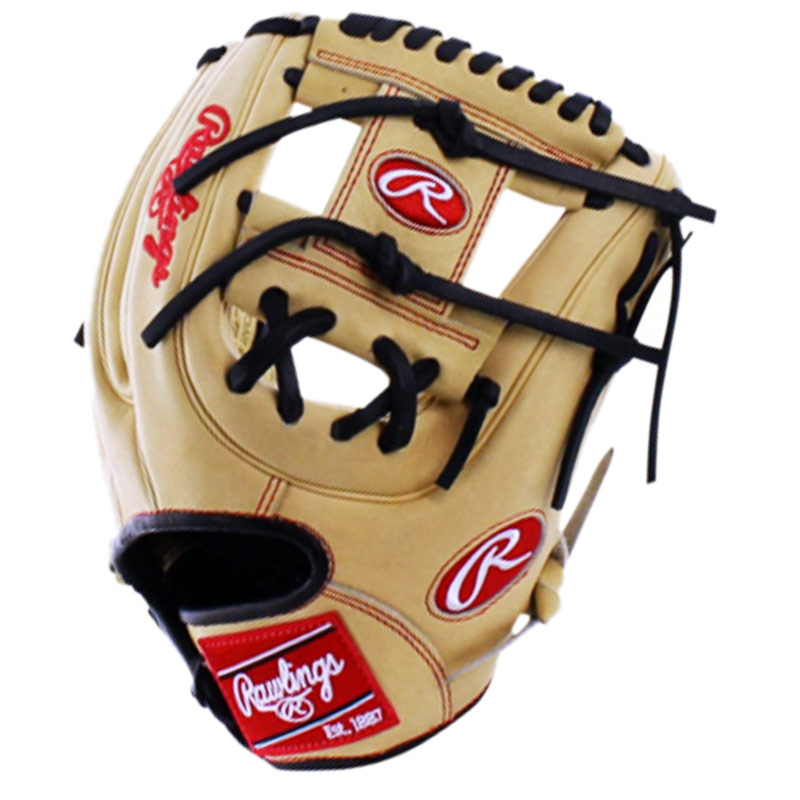 "Rawlings Heart of the Hide Baseball Glove 11.25"" PRO312-2CB"