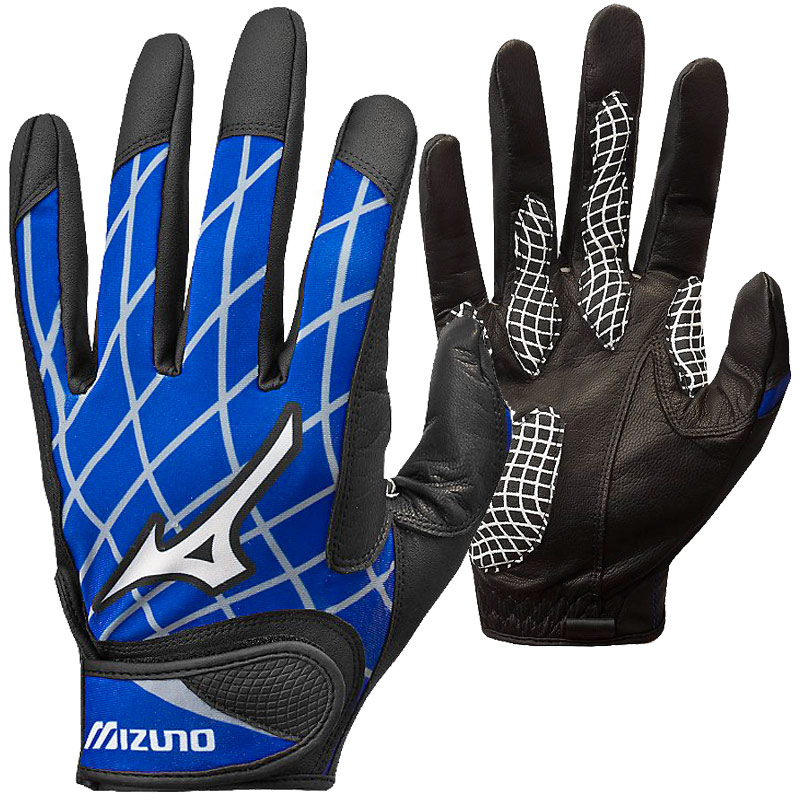 Mizuno Anti-Shock G2 Batting Glove (Pair) 330263