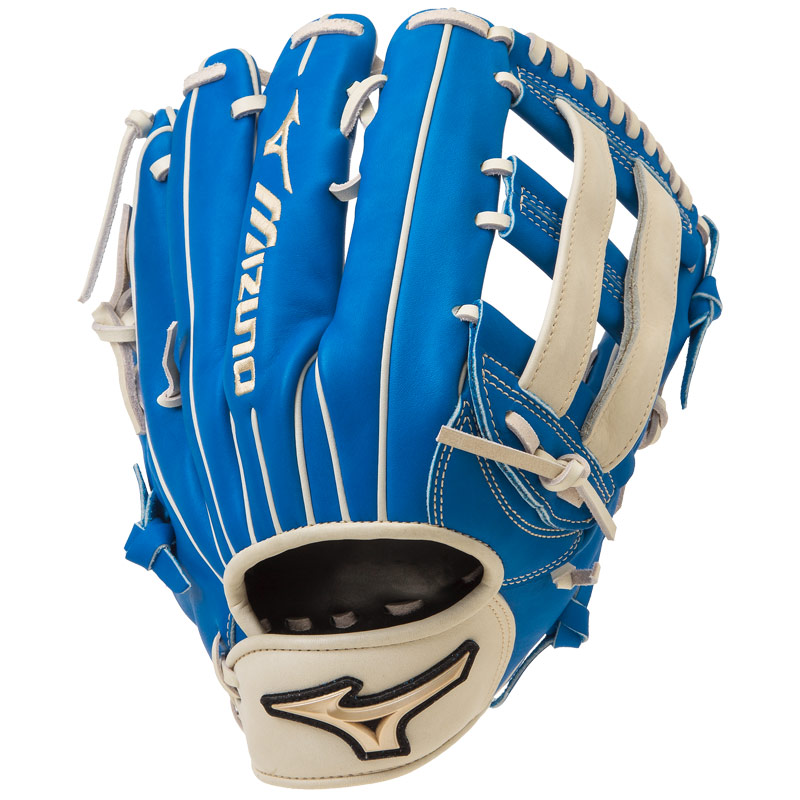 "Mizuno Global Elite Baseball Glove 12.75"" GGE73"