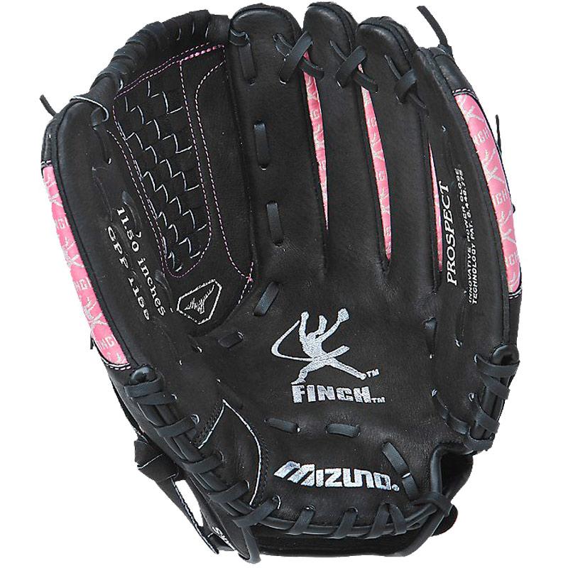 Infielders Softball Glove Mizuno Softball Gloves