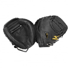CLOSEOUT Mizuno Supreme Series Baseball Catchers Mitt GXC94 33.5""