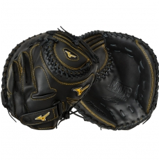 "CLOSEOUT Mizuno MVP Prime Fastpitch Softball Catcher's Mitt 34"" GXS50PF2 312472"