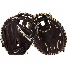 "Mizuno Franchise Fastpitch Softball Catcher's Mitt 34"" GXS90F2 312473"