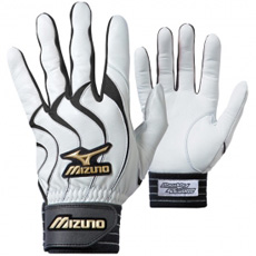 Mizuno Global Elite Batting Gloves Adult Pair