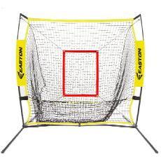 Easton XLP Net 5ft. A153002