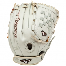 "Mizuno MVP Prime SE Fastpitch Softball Glove 12"" Silver/Brown GMVP1200PSEF1"