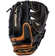 "CLOSEOUT Mizuno Supreme Series Softball Glove 12"" GSP1205"