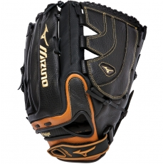 "Mizuno Supreme Series Softball Glove 14"" GSP1405"