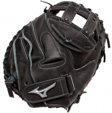 "Mizuno Fastpitch Catchers Mitt Samurai Series 34.5"" GXS31TG"