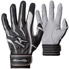 CLOSEOUT Mizuno Adult Pro Limited Batting Glove (Pair) 330261