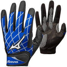 Mizuno Adult Anti-Shock G2 Batting Glove (Pair) 330263