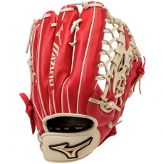 "Mizuno Global Elite Baseball Glove 12.75"" GGE72"