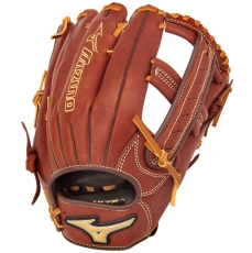 "CLOSEOUT Mizuno MVP Series Slowpitch Softball Glove 12.5"" GMVP1250S2"
