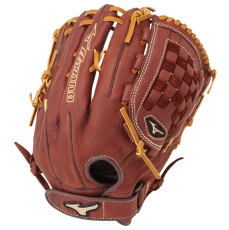 "CLOSEOUT Mizuno MVP Series Slowpitch Softball Glove 14"" GMVP1400S2"