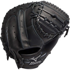 "CLOSEOUT Mizuno Samurai Pro Catchers Mitt 34"" GXC31"
