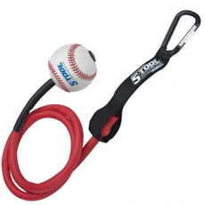 Rawlings Resistance Ball 5-Tool Training RESISBANBALL